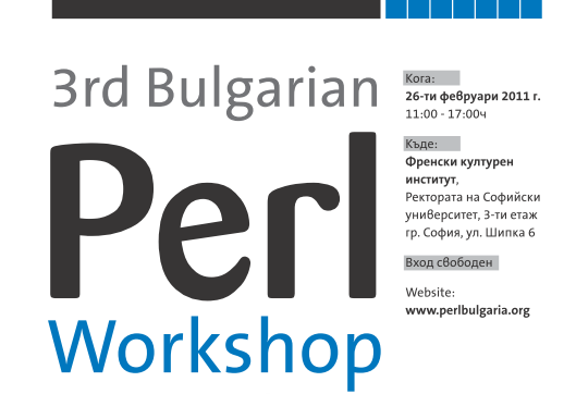 Bulgarian Perl Workshop 2011